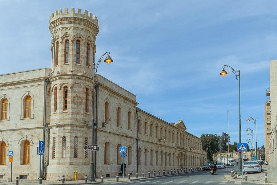 לאונרדו בוטיק ירושלים